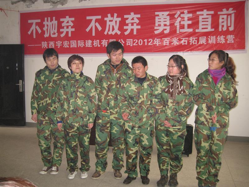 团队照片4